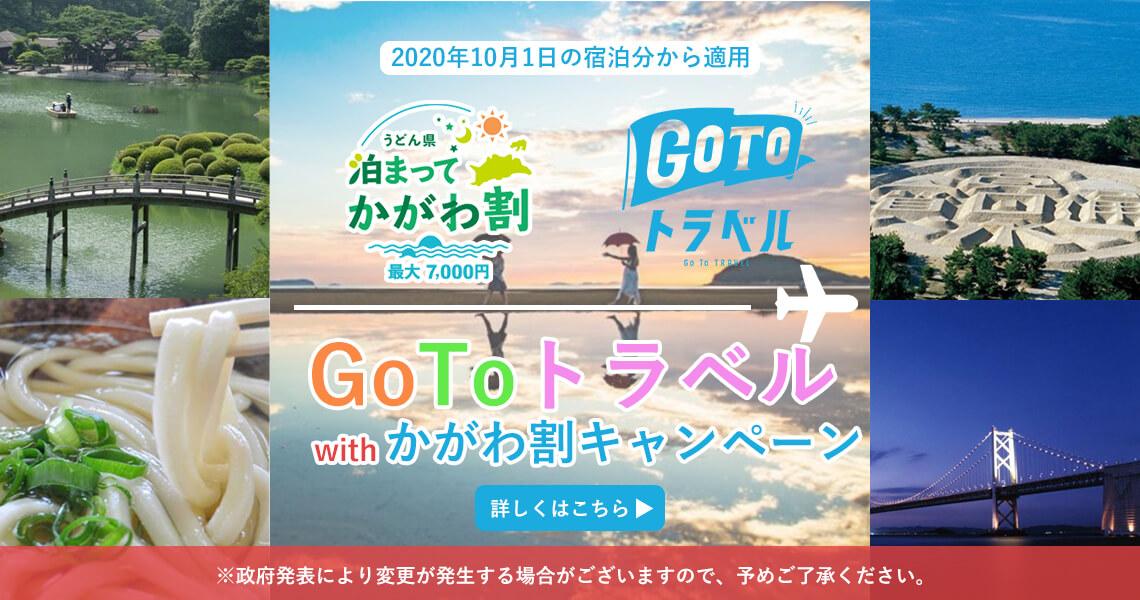 GoToスライドショー