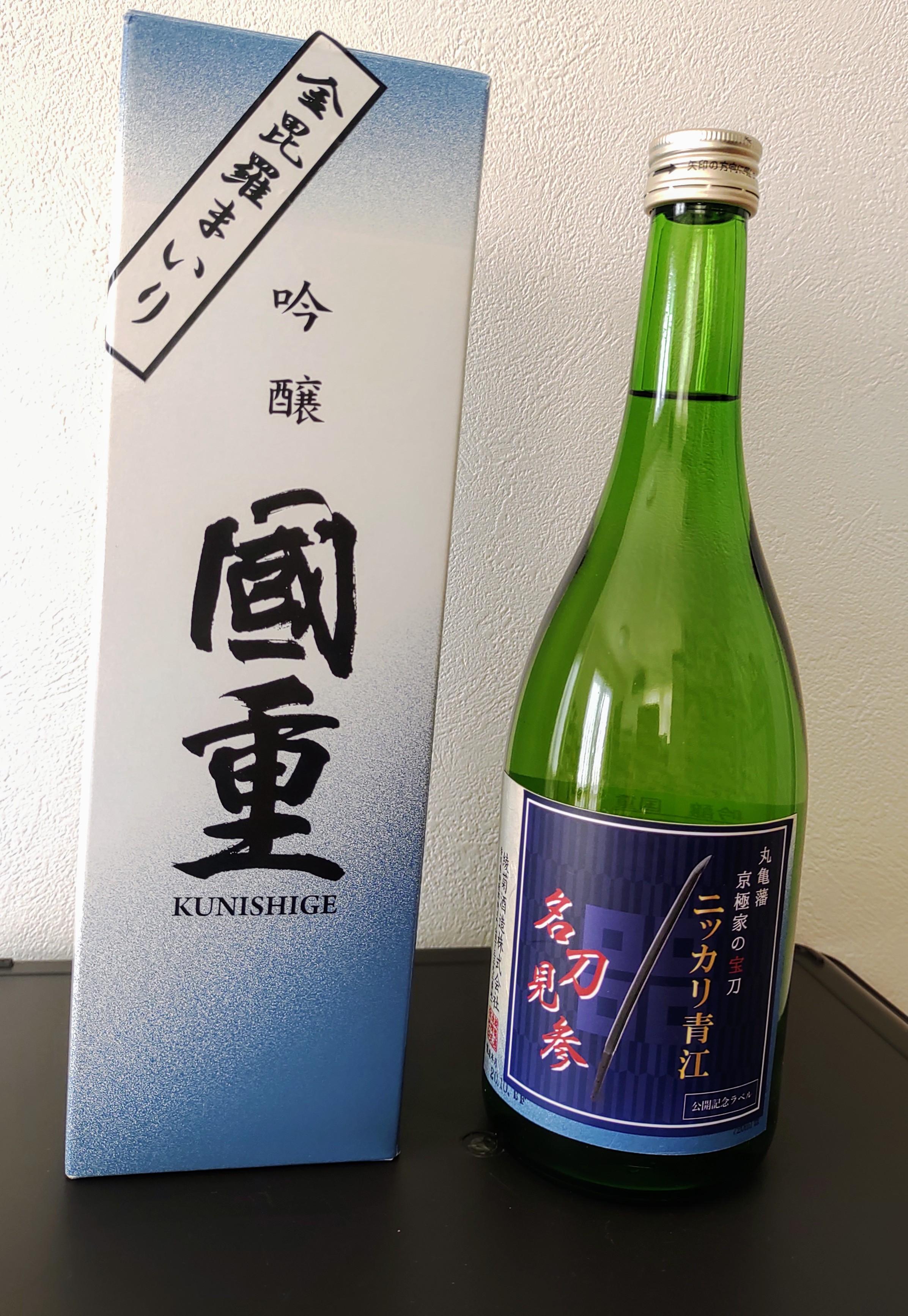 ニッカリ青江